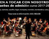 Pruebas de admisión de la Escuela de Música